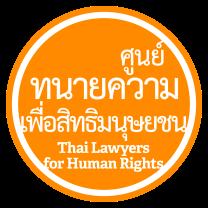 TLHR-Logo