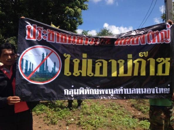 protest_petroleum3