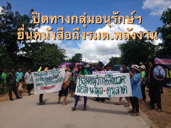 protest_ petroleum1