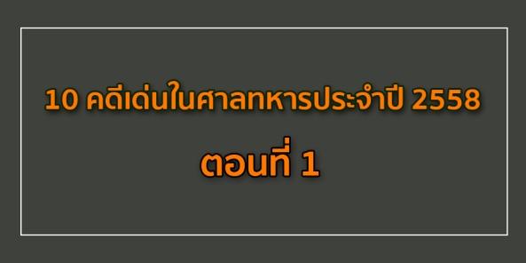 statement_banner-format-1.jpg?w=593&h=261&crop=1