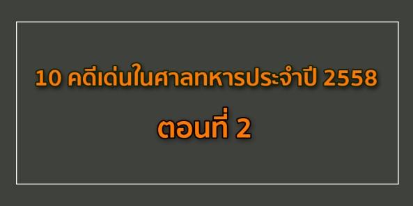 statement_banner-format-2.jpg?w=593&h=261&crop=1