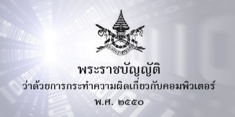 brn_com_2550