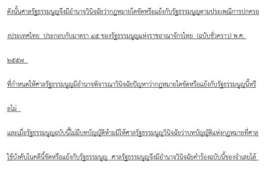 Screen Shot 2016-06-10 at 4.41.22 PM.png